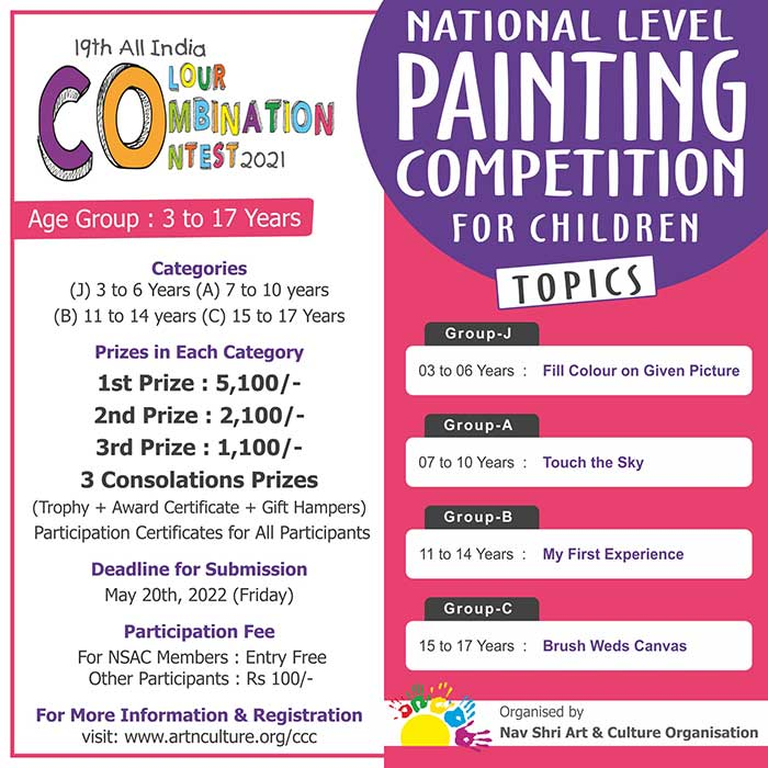 National Level Painting Competition for Kids